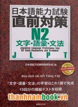Chokuzen taisaku N2 – Sách luyện thi N2 Bản Dịch Tiếng Việt