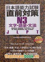 Chokuzen Taisaku N3 – Sách Luyện Thi N3 Bản Dịch Tiếng Việt
