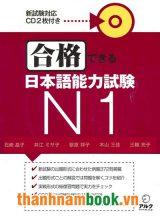 Sách Luyện Thi Gokaku Dekiru N1 – Đề Thi (Kèm CD)
