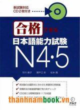 Sách Luyện Thi Gokaku Dekiru N5.4 – Tổng hợp (Kèm CD)
