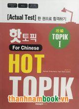 Hot Topik I – Bộ đề thi Topik Level 1,2 (Kèm CD)