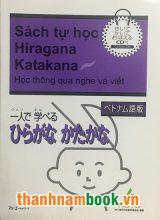 Sách Tự Học Hiragana và Katakana