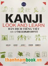 Kanji Look And Learn 512– Bản Dịch Tiếng Việt