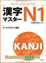Sách Luyện Thi Kanji masuta N1 Hán tự