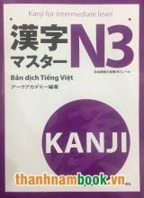 Sách Luyện Thi Kanji masuta N3 Hán tự – Tiếng Việt ( In Màu )