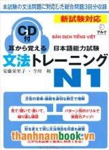 Mimikara Oboeru N1 Ngữ Pháp – Bản Tiếng Việt In Màu (Kèm CD)