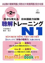 Mimikara oboeru N1 Nghe Hiểu – Dịch Tiếng Việt (Kèm CD)