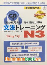Mimikara oboeru N3 Ngữ Pháp – Dịch Tiếng Việt – Bản Màu
