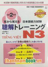 Mimikara oboeru N3 Nghe Hiểu – Dịch Tiếng Việt – Bản Màu