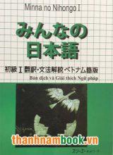 Minna no Nihongo I – Bản Dịch Và Giải Thích Ngữ Pháp