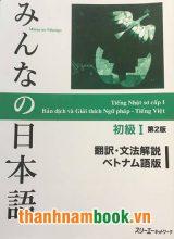 Minna no Nihongo I Bản Dịch Và Giải Thích Ngữ Pháp ( bản mới )