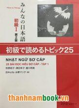 Minna no Nihongo I 25 bài đọc hiểu ( bản mới )