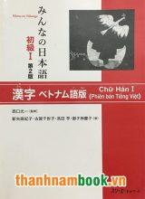Minna no Nihongo I Hán Tự ( bản mới )