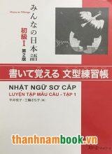Minna no Nihongo I Luyện Mẫu Câu ( bản mới )