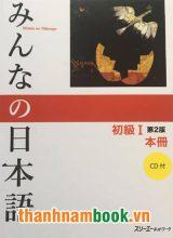 Minna no Nihongo I Sách Giáo Khoa – Bản Tiếng Nhật ( bản mới )