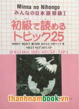 Minna No nihongo I – Nhật Ngữ Sơ Cấp 25 Bài Đọc Hiểu tập 1