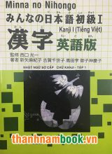 Minna No Nihongo 1 – Nhật Ngữ Sơ Cấp Chữ Kanji Tập 1