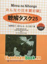 Minnano Nihongo I – Nhật Ngữ Sơ Cấp 25 Bài Nghe Hiểu Sơ Cấp Tập 1