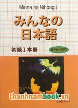 Minna no Nihongo Sơ Cấp 1 Bản Tiếng Nhật