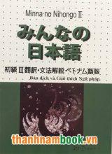 Minnano nihongo II Bản dịch và giải thích ngữ pháp