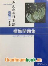 Minna no Nihongo II Hyoujun Mondaishuu ( bản mới )