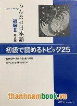 Minna no Nihongo II 25 Bài Đọc Hiểu ( bản mới )