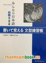 Minna no Nihongo II Luyện Mẫu Câu ( bản mới )
