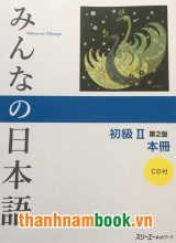 Minna no Nihongo II Sách Giáo Khoa – Bản Tiếng Nhật ( bản mới )