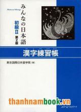 Minna no Nihongo II Hán Tự ( bản mới )
