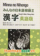 Minna no Nihongo II Kanji Tiếng Việt tập 2