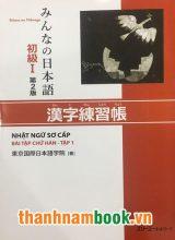 Minna no Nihongo I Hán Tự Bài Tập ( Bản Mới )
