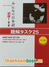 Minna no Nihongo I 25 Bài Nghe Hiểu Kèm CD ( bản mới )