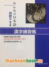Minna no Nihongo II Hán Tự Bài Tập ( Bản Mới )