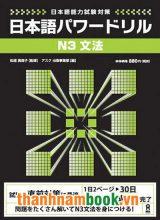 Pawa doriru N3 bunpou – Sách luyện thi N3 power drill ngữ pháp