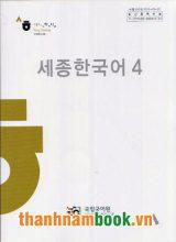 Giáo Trình Sejong Tập 4