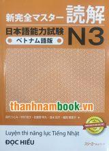 Shinkanzen Masuta N3 Đọc Hiểu – Dịch Tiếng Việt ( Bản In Màu )