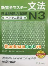 Shinkanzen Masuta N3 Ngữ Pháp – Dịch Tiếng Việt ( Bản In Màu )