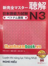 Shinkanzen Masuta N3 Nghe Hiểu – Dịch Tiếng Việt ( Bản Màu )