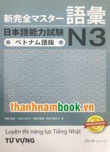 Shinkanzen Masuta N3 Từ Vựng – Dịch Tiếng Việt ( Bản In Màu )