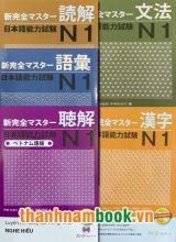 Shinkanzen Master N1 – Bộ 5 Quyển – Bản Tiếng Nhật ( In Màu )