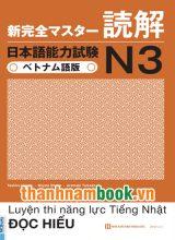 Shinkanzen Masuta N3 Đọc Hiểu