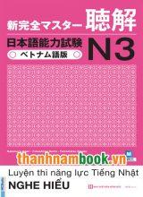 Shinkanzen Masuta N3 Nghe Hiểu Kèm CD