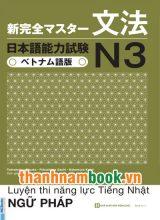 Shinkanzen Masuta N3 Ngữ Pháp