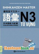 Shinkanzen Masuta N3 Từ Vựng