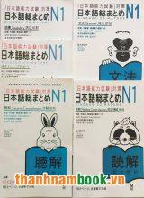 Somatome N1 – Trọn Bộ 5 Quyển – Bản Nhật Việt