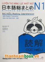 Soumatome N1 Đọc Hiểu – Bản Tiếng Việt