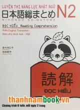 Soumatome N2 Đọc Hiểu – Bản Tiếng Việt