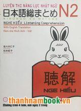Soumatome N2 Nghe Hiểu Kèm CD – Bản Tiếng Việt