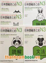 Somatome N3 – Trọn Bộ 5 Quyển – Bản Nhật Việt ( In Màu )