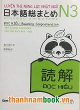 Soumatome N3 Đọc Hiểu – Bản Tiếng Việt